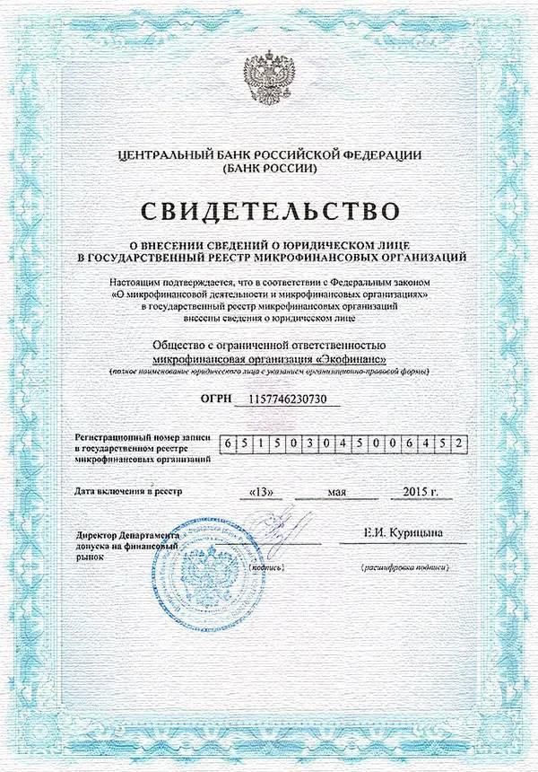 кредит на покупку вторичного жилья в беларуси 2020 беларусбанк